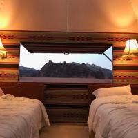 Bedouin Hala Rum Camp