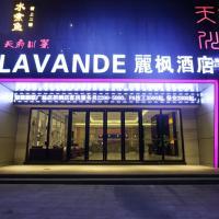 Lavande Hotel (Foshan Shunde Shunlian Square)