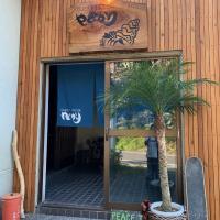 Guest House Yadokari