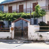 Nonas House Βenitses Corfu