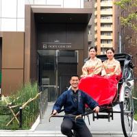 Hotel Gracery Asakusa, hotel in Tokyo
