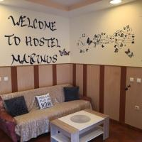 Hostel Marinus