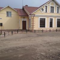 Мини-гостиница Любава