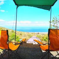 Camping Eco Lux Arafo