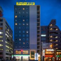 Super Hotel Yokohama Kannai, hotell i Yokohama