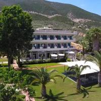 Ξενοδοχείο Απόλλων