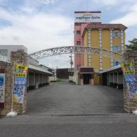 Hotel Angelique Cloche (Adult Only)