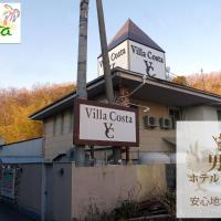 Villa Costa (Adult Only)