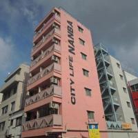 Namba Hostel