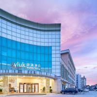 Vyluk Hotel Guangzhou Baiyun International Airport