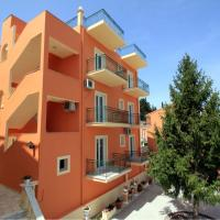Corfu Sunflower Apartments