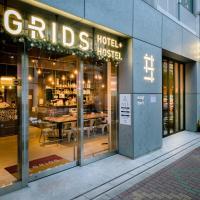 Grids Tokyo Asakusa-bashi Hotel&Hostel