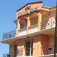 Hasienda Beach апартаменти