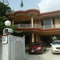 Paramount Guest House