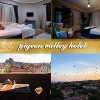 Pigeon Valley Hotel