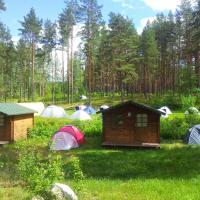 Hirvemäe Camp