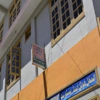 Al Mughal Hotel