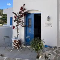 Spacious Paros, Lefkes house with awesome view