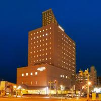 ART HOTEL Aomori