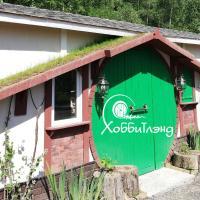 Hobbitland Eco Hotel, hotel in Mozhaysk