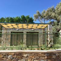 Ouzo Stone Studio
