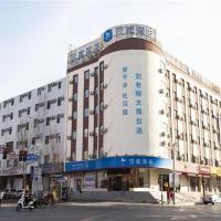 Hanting Express Shenyang Middle Street Henglong Plaza