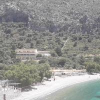 Arginonta Beach Apartments