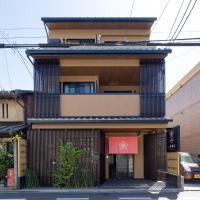 Stay SAKURA Kyoto Nijo Rikyu