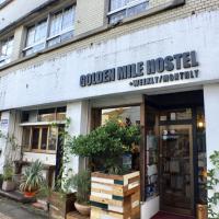 Guest House Golden Mile Hostel