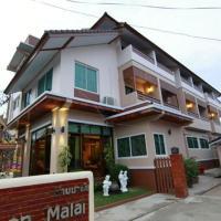 Baanmalai Guest House