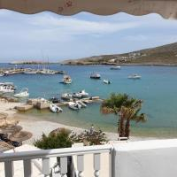 GLAROS luxury apartments in folegandros