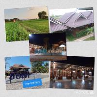 ร่มไม้สายธาร(Rommaisaitharn Resort)