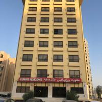 Kuwait Residence