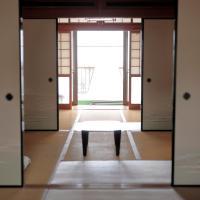 Hyuga - House / Vacation STAY 4158