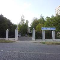 Hostel Elena