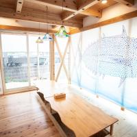 Katsuo Guest House