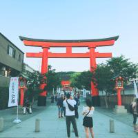 Kyoto Inari Guest House Tonoya villa
