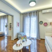 MUSE A Dreamy and Fresh New apartment in the heart of Athens
