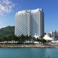 유탑 마리나 호텔&리조트 여수 엑스포
