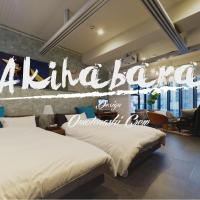 Akihabara Luxury Cityhouse