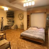 Apartment Vintige