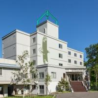 Shiretoko Yuhi No Ataruie Onsen Hostel