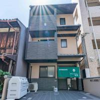 OYO Hotel MUSUBI KYOTO Saiin