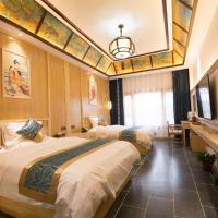 Rui Tian Xiang Guesthouse