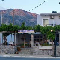 Rooms Kochilas Elafonisi