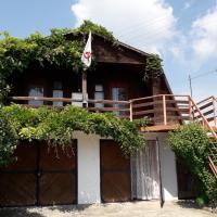 Гостевой дом МОРЕ