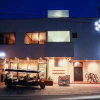 tune Hostel(ツネホステル館山)