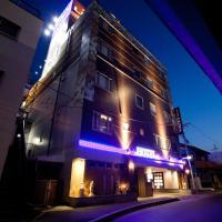Hotel LUNA (Adult Only)