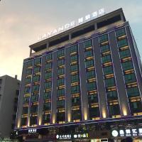Lavande Hotel (Longchuan East)