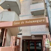 Casa de Nakameguro Male Only